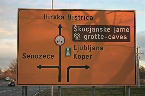 Za selitev iz notranjsko-kraške v obalno-kraško si je  prizadevala občina Ilirska Bistrica, a je že letos  spomladi postalo jasno, da ji vlada ne bo ugodila