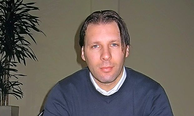 Amir Ružnić
