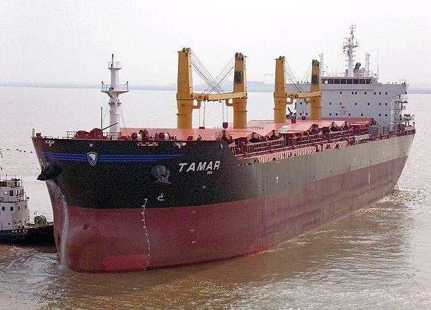 Na ladji Tamar portoroške Splošne plovbe sta ob eksploziji v  skladišču umrla dva pomorščaka, dva pa sta ranjena.