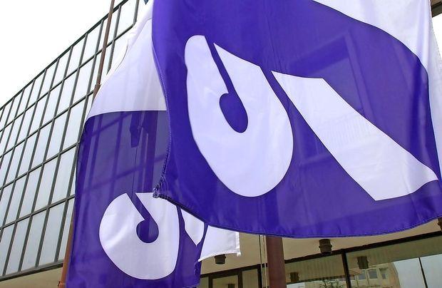 Slovenski vlagatelji lahko delnice NLB kupujejo brez omejitev