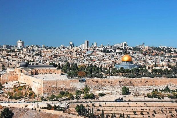 Vrh Organizacije za islamsko sodelovanje priznal palestinsko državo in Vzhodni Jeruzalem za njeno prestolnico